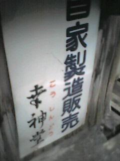 051103_1500~001.jpg