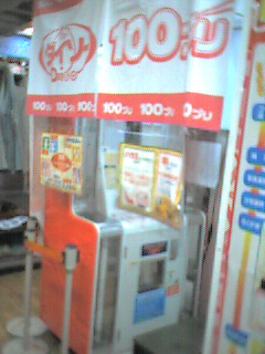 image/yukopanda-2005-12-23T16:46:44-2.jpg