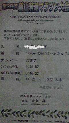 2010021122430000.jpg