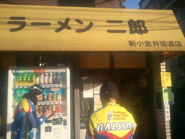 2011-12-18 14_57_04.jpg