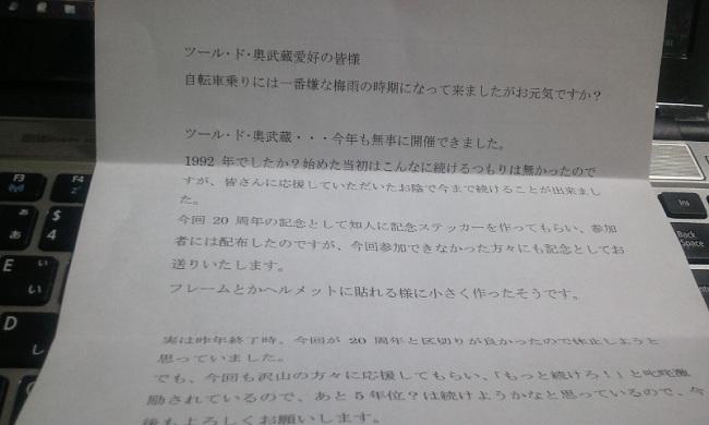 奥武蔵2.jpg