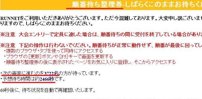 fuji-hc2011-1.jpg
