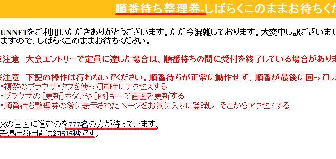 fuji-hc2011-2.jpg