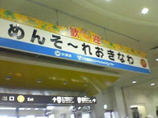 20071110115533.jpg