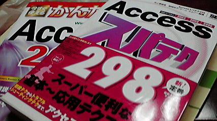 2010021318460000.jpg