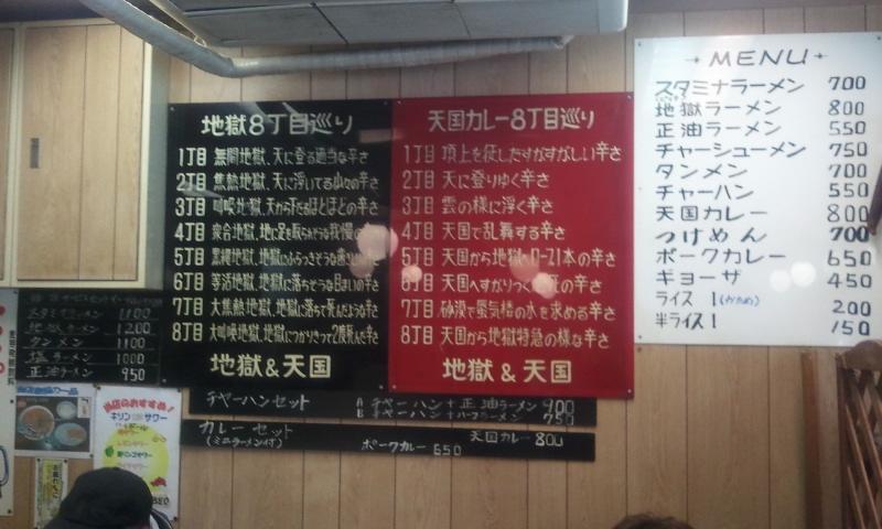 2012-01-28 12.09.41.jpg